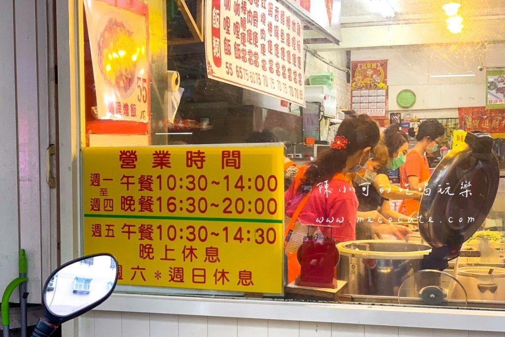 三重便當店:根藤好好吃咖哩,炸雞腿、排骨飯是招牌,在地人推薦CP值超高的便當店