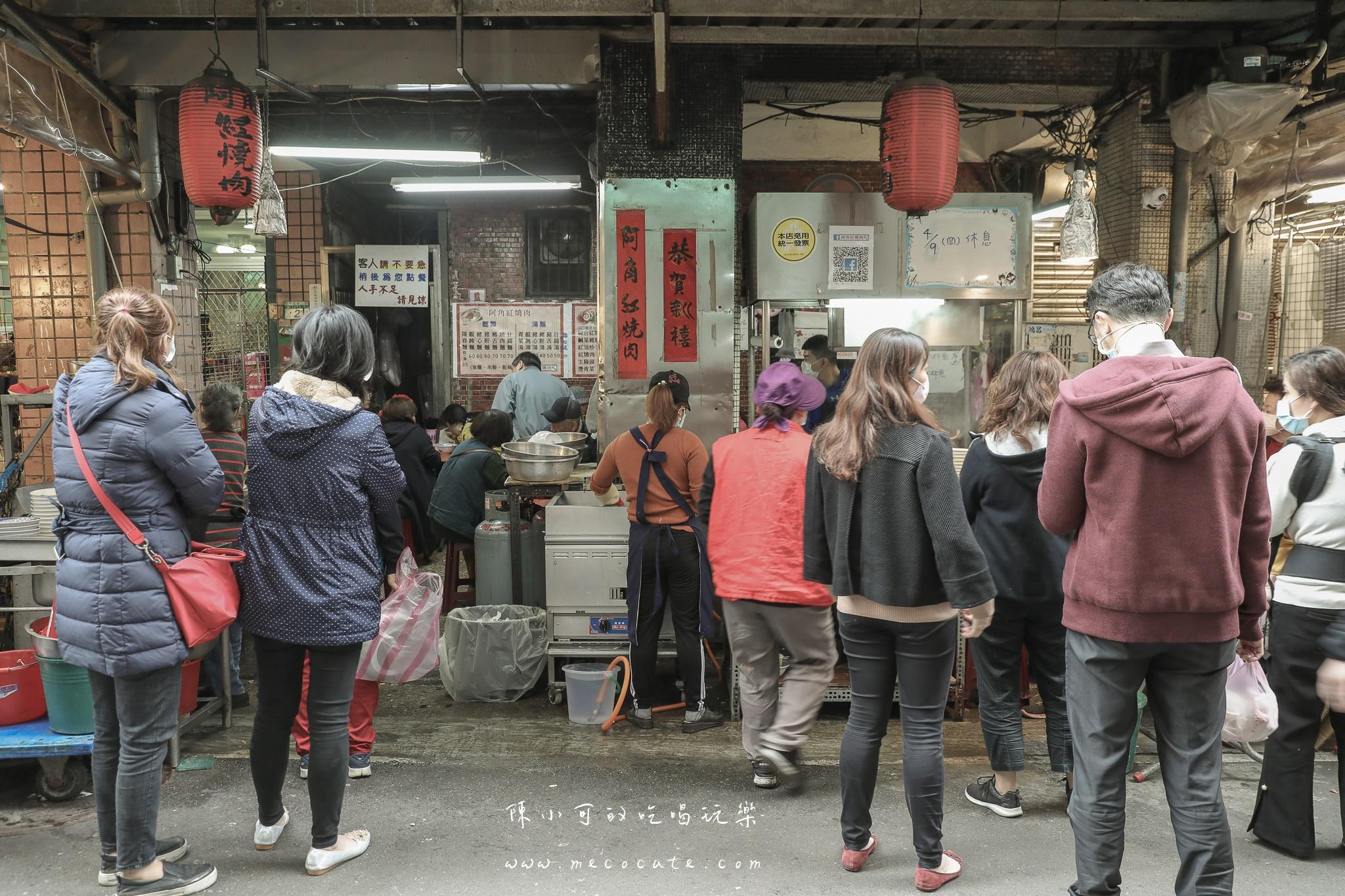 阿角紅燒肉,劉美麗紅燒肉,台北最好吃紅燒肉,台北早餐,阿角紅燒肉外帶,阿角紅燒肉菜單,劉美麗紅燒肉菜單,阿角紅燒肉營業時間,台北,大橋頭站美食