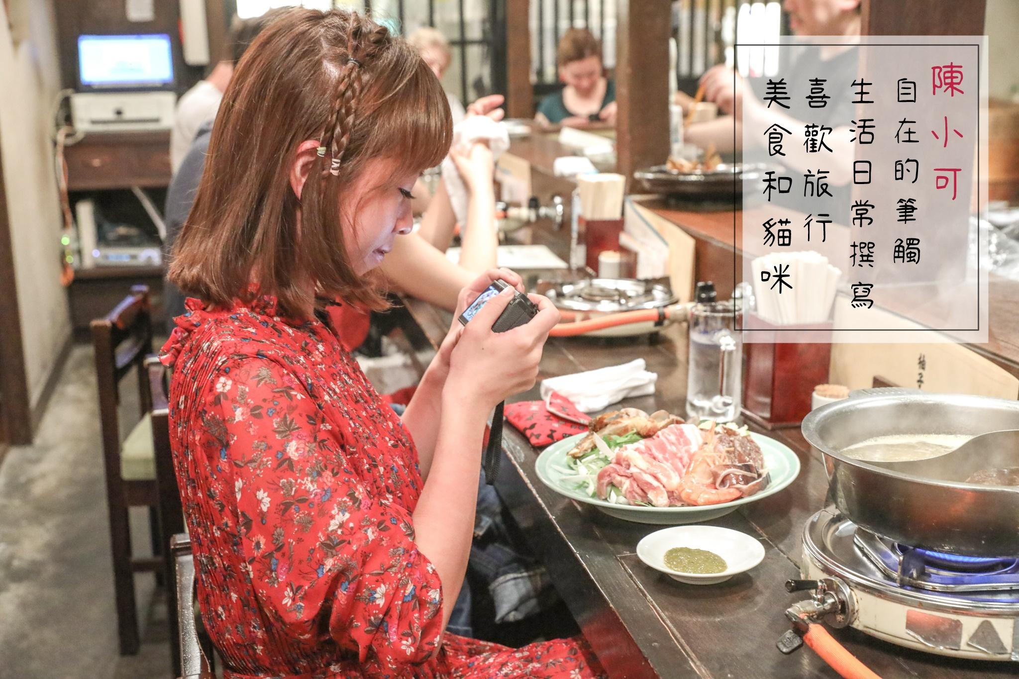 牛丁次郎坊,牛丁次郎坊新店,台北,中和美食,台北丼飯,好吃丼飯推薦,中和餐廳,牛丁次郎坊分店,牛丁