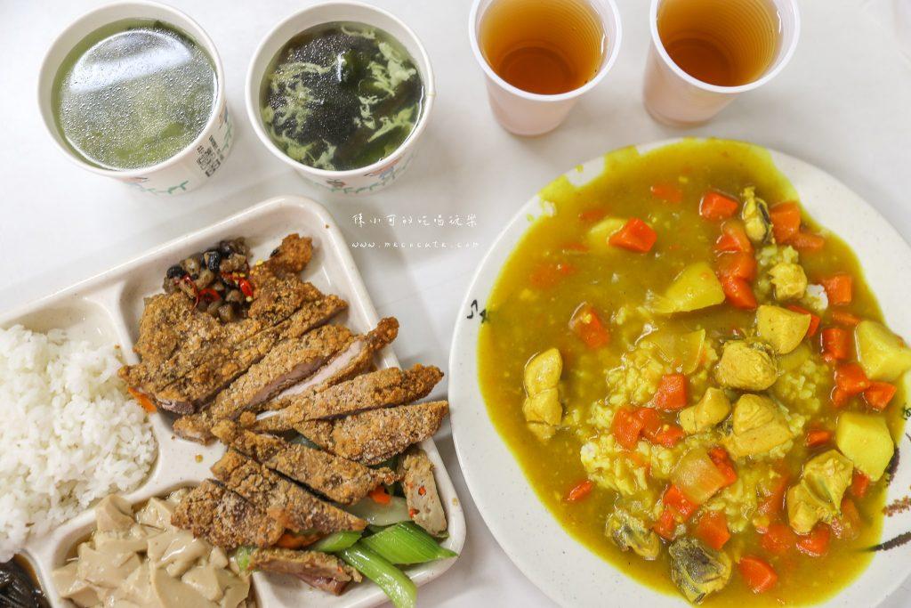 三重,三重便當,三重小吃,三重美食,根藤咖哩飯,根藤好好吃咖哩 @陳小可的吃喝玩樂