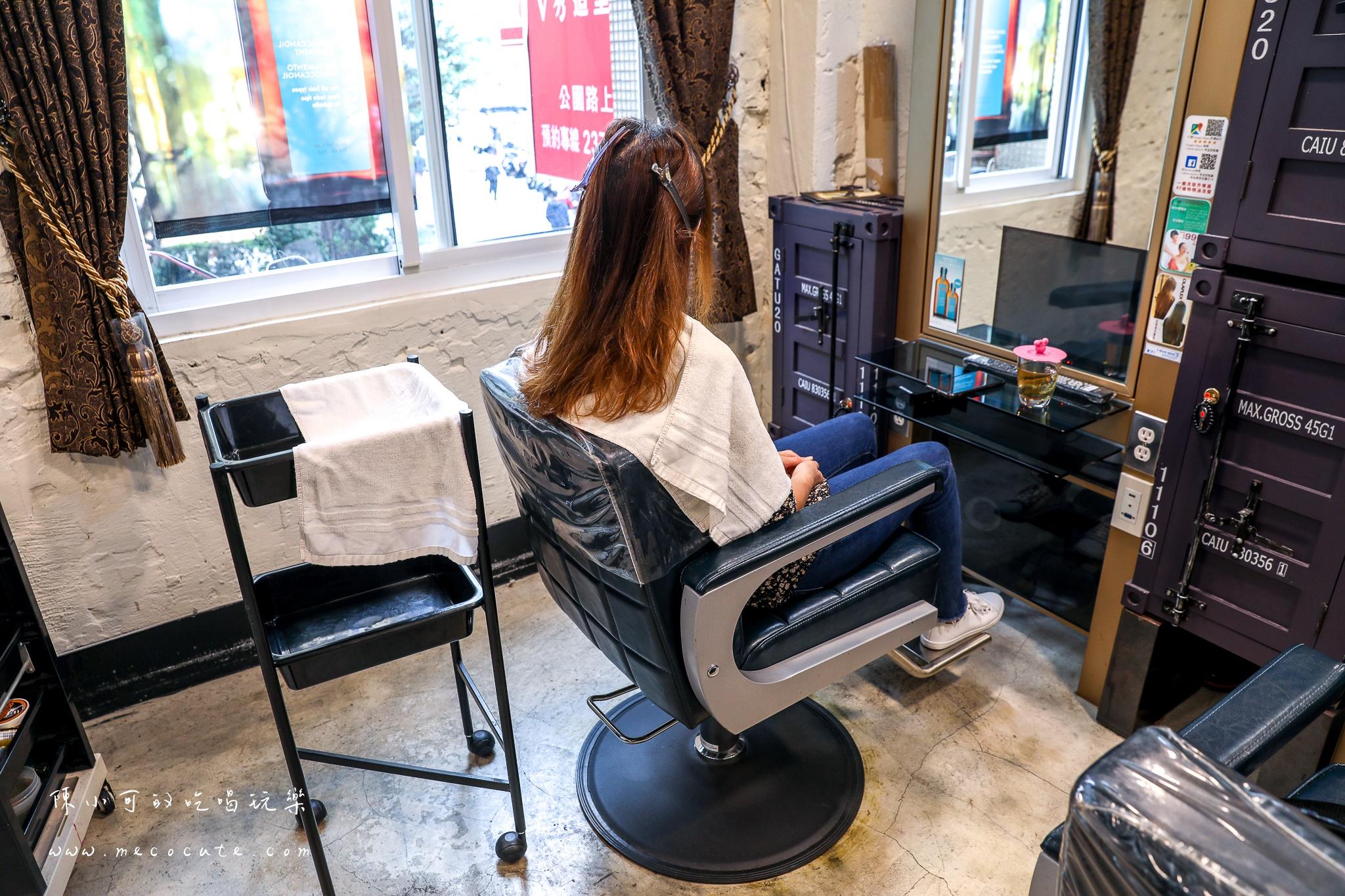台北車站髮廊推薦:V Show salon造型髮藝(V秀造型髮藝),染髮、結構式護髮一次搞定
