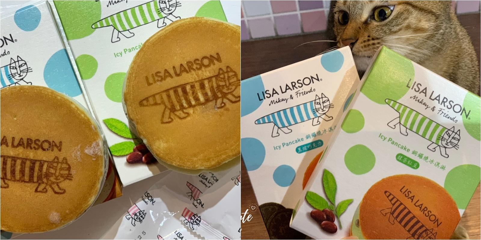lisa larson銅鑼燒冰淇淋,義美銅鑼燒冰淇淋
