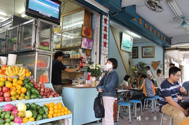 【台南冰店推薦】莉莉水果店,(莉莉水果店菜單)~來吃冰吧