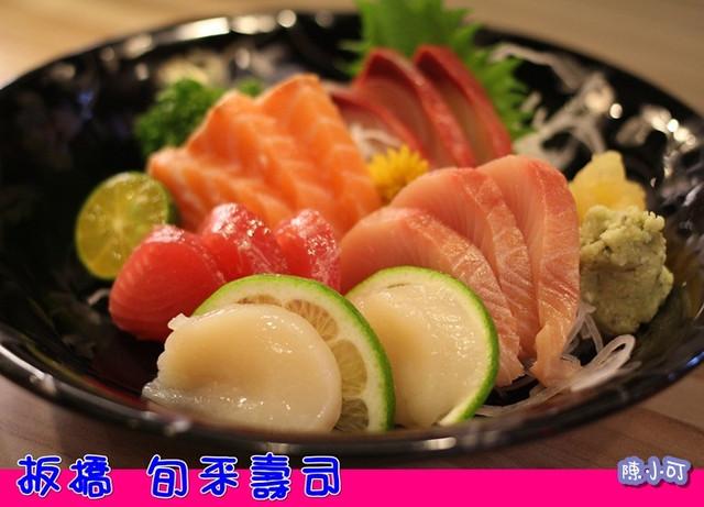 日本料理︱拉麵︱豬排,旬采壽司,旬采壽司菜單,板橋美食,江子翠捷運站旬采壽司,江子翠捷運站美食