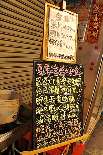 【高雄美食】御丼燒,高雄旅遊吃燒烤御丼燒菜單
