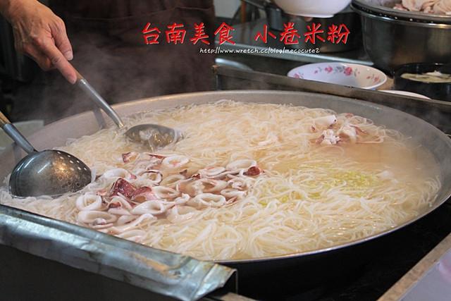 【台南美食小吃推薦】小卷米粉,國華街小吃,老闆有明星臉~好吃的小卷米粉