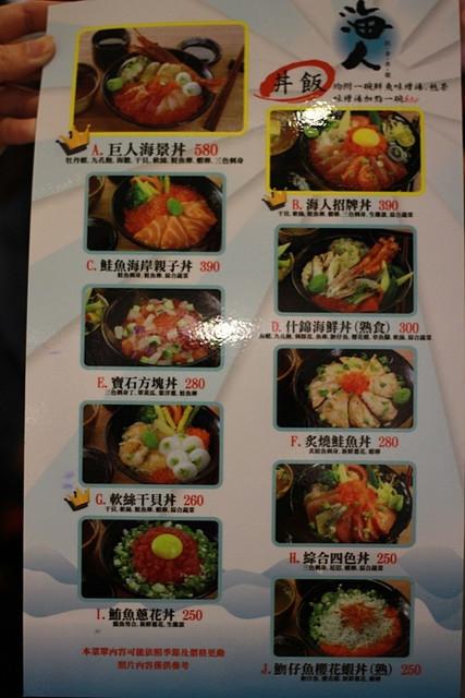 咖啡館︱喝咖啡,日本料理,日本料理︱拉麵︱豬排,東區咖啡廳,海人刺身丼飯專賣店,西門町美食,貓咪先生的朋友,貓咪咖啡廳 @陳小可的吃喝玩樂