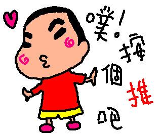 日本素材 @陳小可的吃喝玩樂