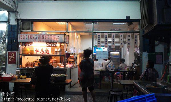 台北雙連站 開封包公府的私房麵