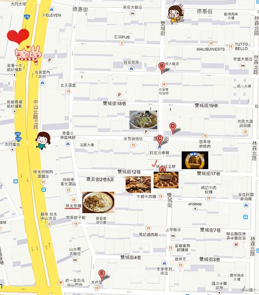 晴光夜市美食地圖