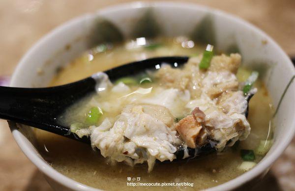 金泰日本料理   生魚片蓋飯   八德店  新開幕