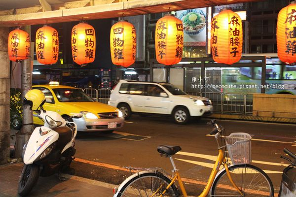 台北南京東路 全記麻油雞