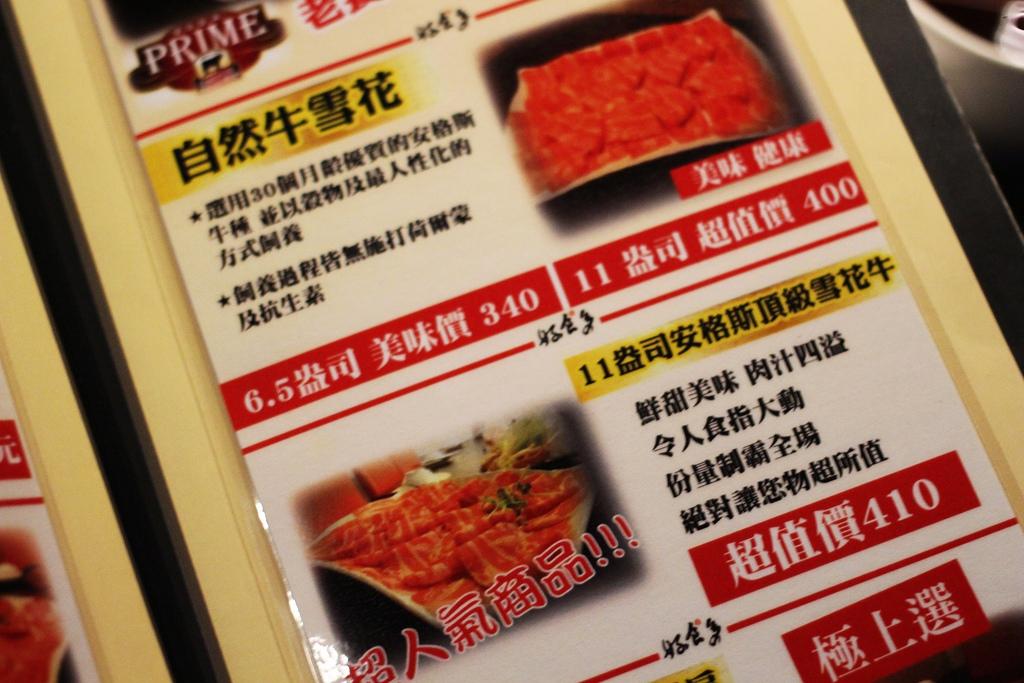 好食多涮涮屋   台北中山區火鍋