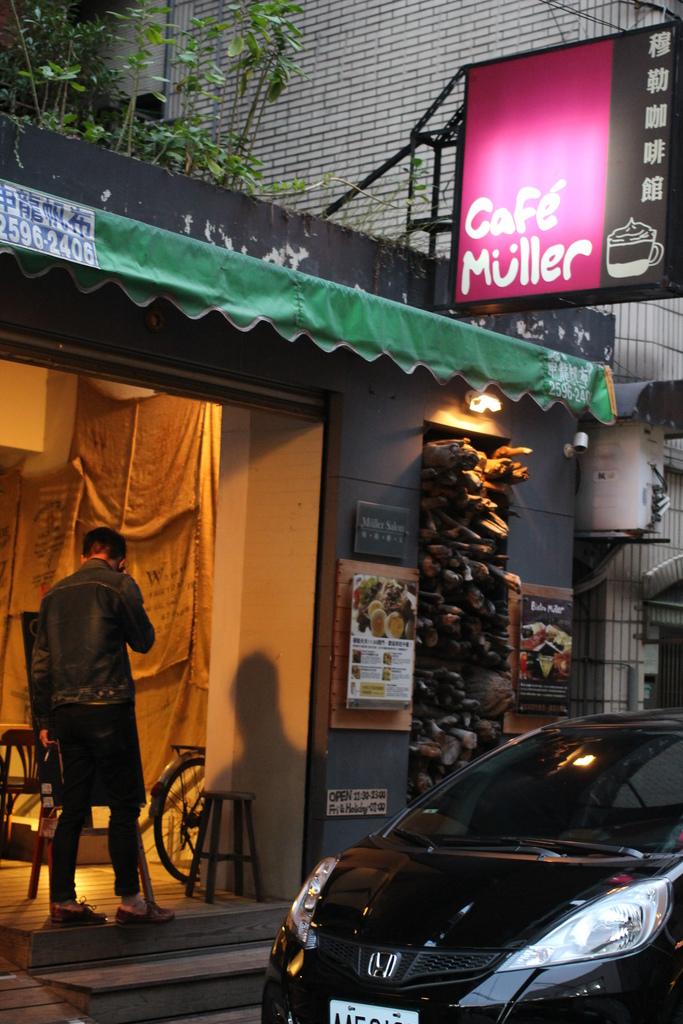 台北內湖大直咖啡館 穆勒咖啡館 台北市中山區北安路595巷33號