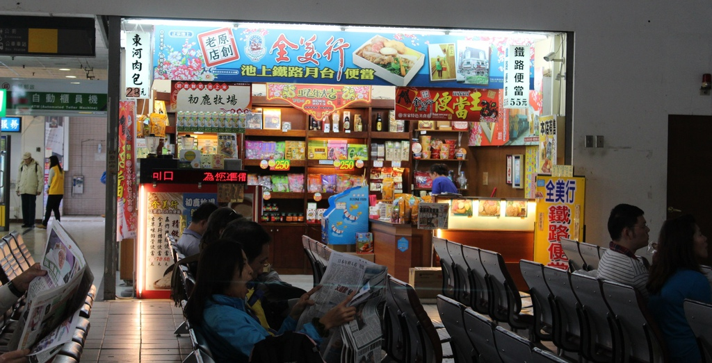台東旅遊美食  台東車站全美行池上便當  台東池上便當