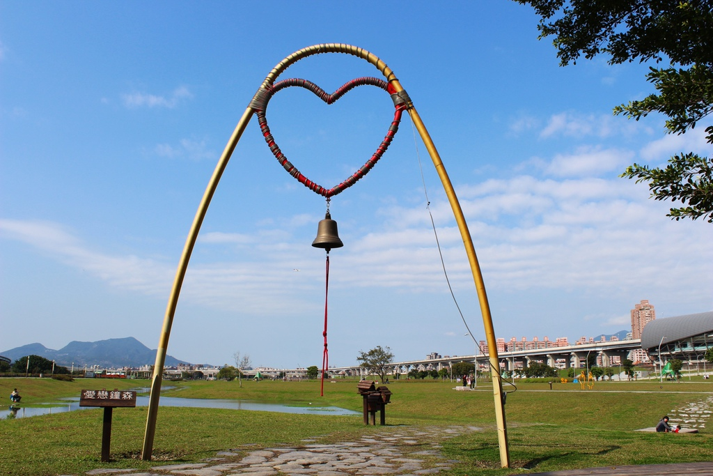幸福水漾公园 新北市三重旅游景点 大台北都会公园