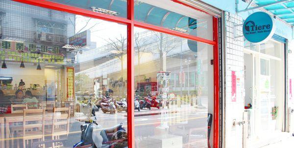 Tiere Pet Hotel / 堤柇 寵物住宿 人文咖啡新北板橋早午餐輕食 寵物餐廳 可以帶寵物的餐廳 新北市板橋區文聖街207號