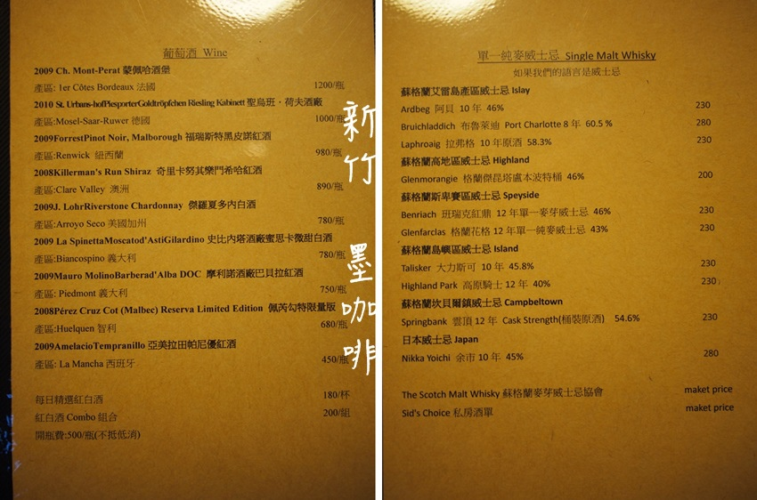 墨咖啡 新竹咖啡館  新竹墨咖啡  墨咖啡菜單 墨咖啡地址  新竹好吃蛋糕店  墨 咖啡