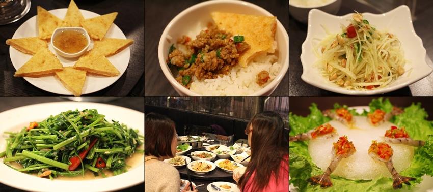 新店平價泰式料理,新店泰式料理,新店美食,暹邏泰味廚坊,暹邏泰味廚坊菜單,暹邏泰式料理餐廳,泰國料理︱越式料理︱辣的料理,食記暹邏泰式料理餐廳 @陳小可的吃喝玩樂