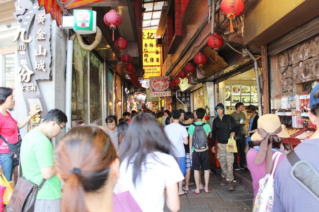 台北旅遊 九份一日遊 紅糟肉圓 九份美食小吃 阿柑姨芋圓