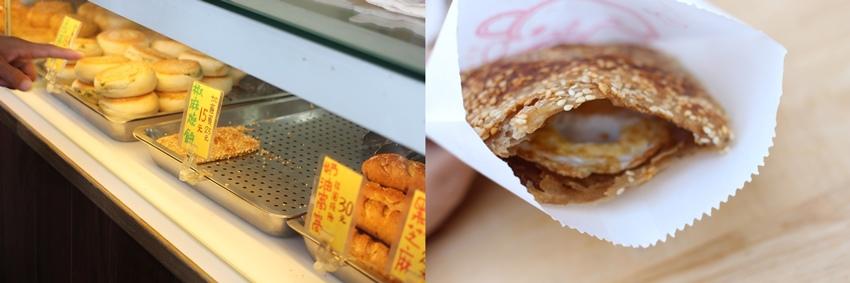 府前食坊- 花蓮早餐店  花蓮早餐  超好吃蛋餅  花蓮旅遊 美食  花蓮三天兩夜行程  兩天一夜行程