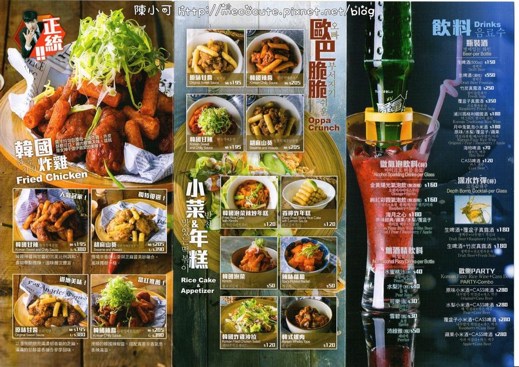 東區忠孝東路 都教授韓國炸雞菜單地址價錢食記評價  都教授韓國炸雞二店