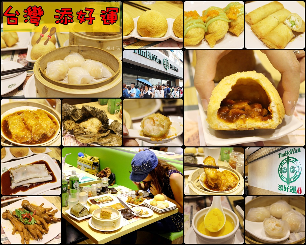 台北車站小吃美食餐廳推薦/台北車站必吃/台北車站餐廳、火鍋、小吃、咖啡館、韓式料理、日本料理/不限時間消費推薦。