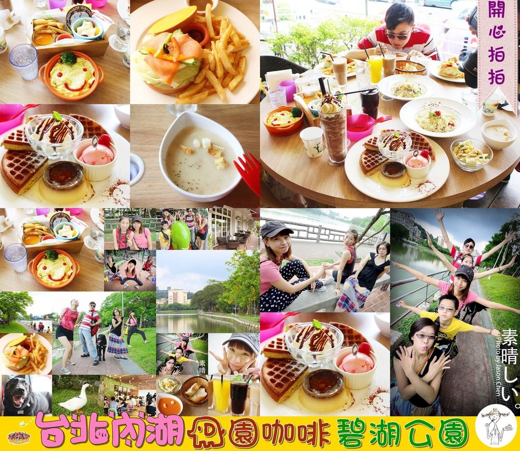 台北寵物餐廳 可以帶寵物的餐廳咖啡館推薦