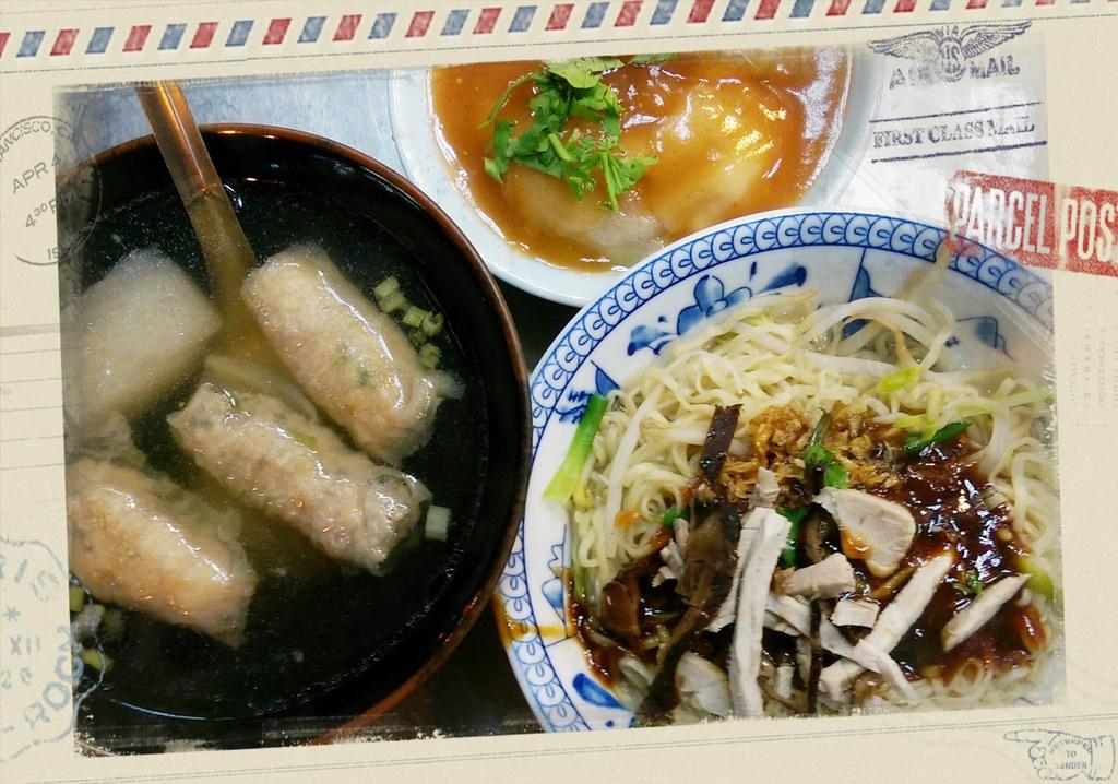 湯海意麵 *三和夜市美食小吃商圈*新北市三重區捷運台北橋站美食