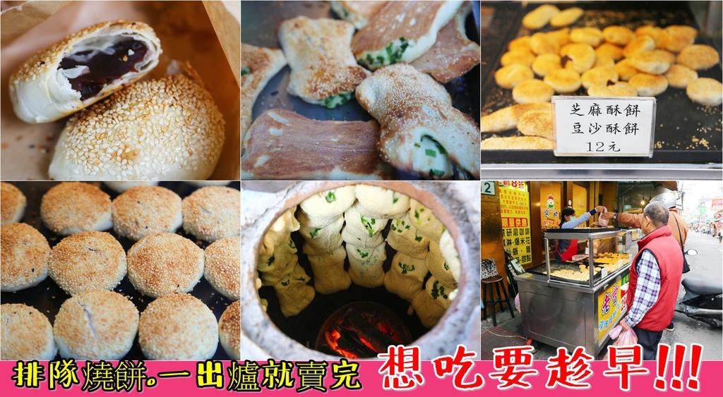 即時熱門文章:【三重早餐】三重36間早餐、早午餐懶人包,中式西式早餐都有