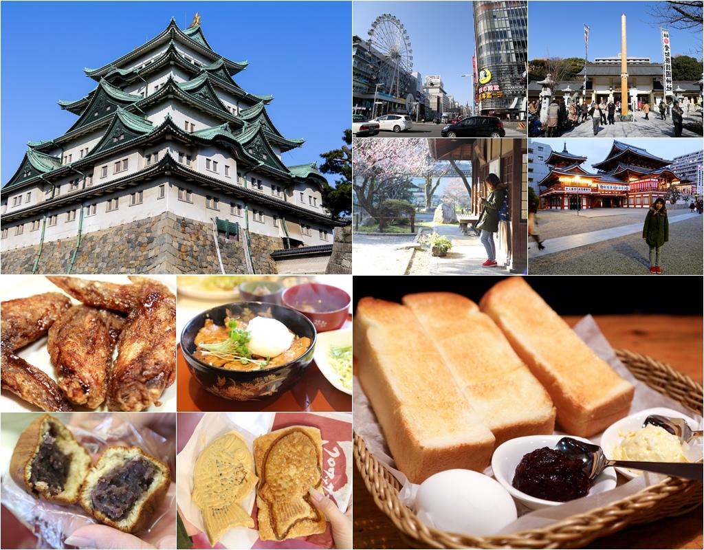 台灣虎航,台灣虎航名古屋航線,日本旅遊,日本美食,日本自助旅遊,日本自由行 @陳小可的吃喝玩樂