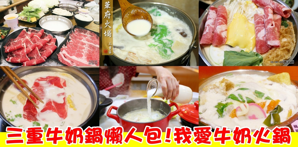火鍋燒烤吃到飽︱火鍋︱燒烤,牛奶火鍋 @陳小可的吃喝玩樂